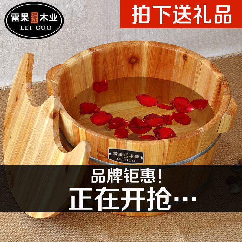 足浴桶 泡脚木桶 洗脚木桶 足疗桶 洗脚盆带按摩粒带盖子天然实木 送玫瑰花一份 经典按摩粒
