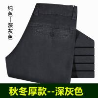 男士休闲裤中年夏季薄款中老年人宽松爸爸装长裤子秋冬季40-50岁qg