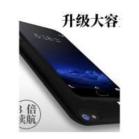 oppoR11 r9s充电宝背夹式电池,R9S plus一体式便携冲手机壳充电器 OPPO A57/A57t【魔力黑】