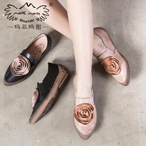 玛菲玛图黑色平底鞋女夏新款单鞋一脚蹬韩版百搭尖头民族风中跟乐福鞋838-18