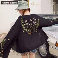 【1件2.5折到手价:74.8】美特斯邦威和服女夏新款chic时尚摇滚刺绣花朵复古防晒外套
