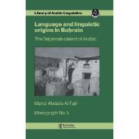【预订】Lang & Linguistic in Bahrain Mon