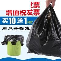 加厚背心式马甲袋小号黑色垃圾袋垃圾袋手提式家用办公室 30*50 300只中厚 加厚