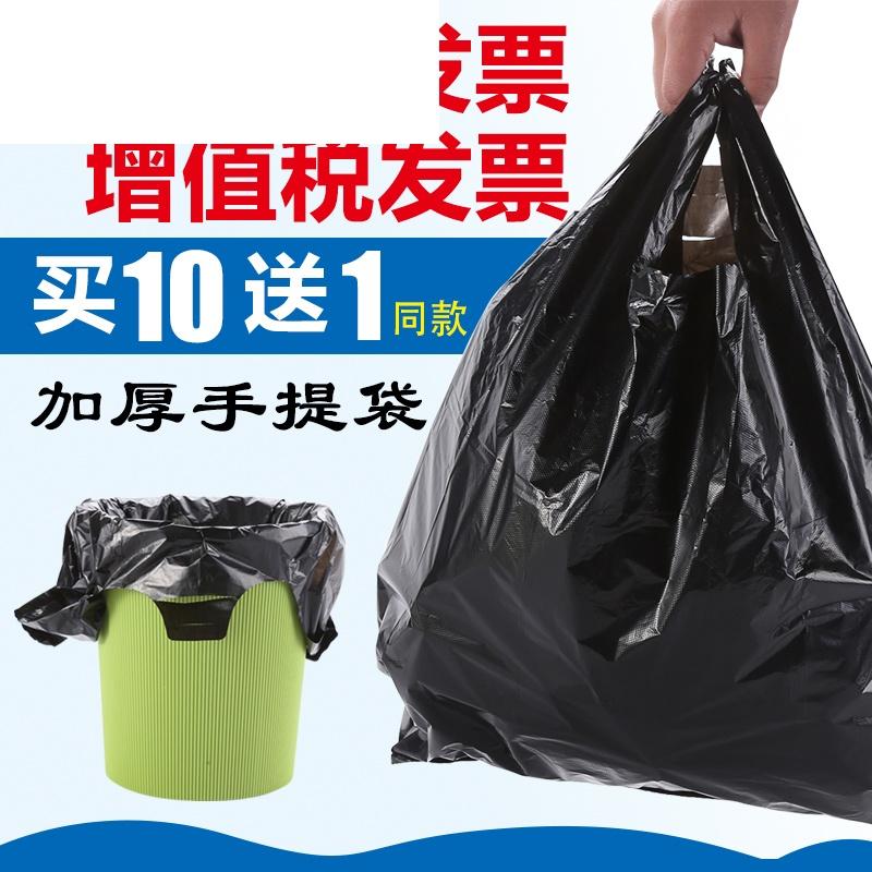 加厚背心式马甲袋小号黑色垃圾袋垃圾袋手提式家用办公室 30*50 300只中厚 加厚 一般在付款后3-90天左右发货,具体发货时间请以与客服协商的时间为准