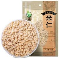 禾煜 米仁 400g/袋 麦仁小麦米煮粥原料粗粮
