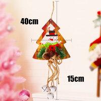 圣诞节装饰品圣诞树挂饰铃铛串挂件商场酒店橱窗吊饰场景布置吊顶