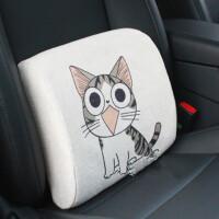 汽车用品棉麻腰靠垫卡通办公室记忆棉头枕靠背护腰垫座椅腰枕靠枕SN1049