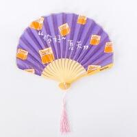 古风扇子 夏季学生便携式折叠女式折扇卡通中国风随身布面小扇子 明黄色 夏天紫色