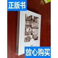 [二手旧书9成新]IWC 万国表2008年腕表系列【精装】 /万国手表 万