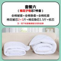 20191201003541149儿童被褥秋冬两用幼儿园被子三件套全棉儿童被褥纯棉被套宝宝午睡婴儿床六件套含芯 其它