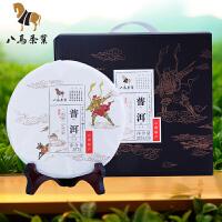 八马茶叶 云南普洱生茶纪念饼357g*7饼