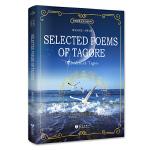 泰戈尔诗集 全英文版 泰戈尔诗集飞鸟集新月集英文原版 英语美文阅读 英语阅读 世界经典文学小说名著