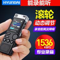 录音笔高清降噪微型远距声控超长会议场电话调音台手机内录音器学生HIFI无损播放机语音转文字