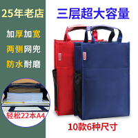 文件袋定制印logo学生手提袋资料包拉链大容量拎书袋a3补习课防水