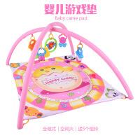 贝集乐婴幼儿健身爬行垫 宝宝益智游戏毯 早教母婴玩具 B6017