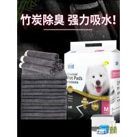 狗狗尿垫加厚100片除臭狗狗尿片尿不湿吸水狗尿布宠物用品hc3