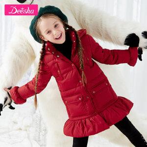 【3件3折到手价:170元】笛莎女童装羽绒服2018冬季新款儿童荷叶边羽绒外套中童加厚上衣