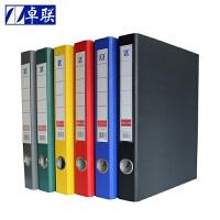 卓联ZL333H/L文件夹 长压夹加板夹 1.5寸纸板文件夹 A4文件夹 43mm资料管理夹