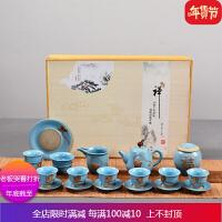 荷花莲藕柏采浮雕定窑茶具套装仿汝窑陶瓷功夫茶具茶壶茶杯礼品盒 -礼盒装