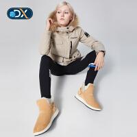 【折后价341.62】Discovery非凡探索户外新款雪地靴女加厚棉鞋保暖冬季短靴DFDG92040