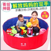 儿童决明子沙池套装沙滩玩具组宝宝玩挖沙子沙漏家用室内围栏玩具