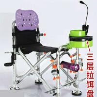 钓椅新款钓鱼椅台钓椅垂钓椅子多功能便携折叠钓鱼凳户外钓鱼椅子 黑色 套餐十四