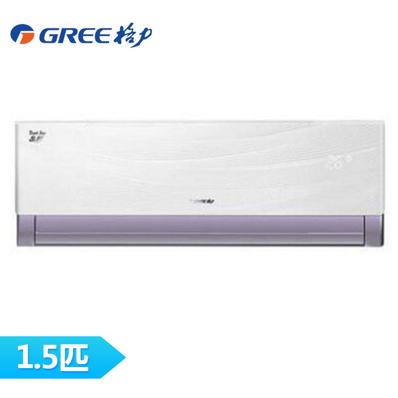 格力 新品悦一级变频(WIFI)KFR-32GW/(32592)FNhAa-A1(清爽白)(WIFI)1.5P壁挂式空调家用冷暖 送加湿器 门垫 售后清洗卡