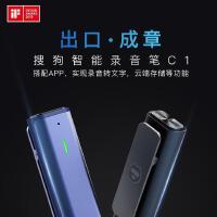 Sougou搜狗智能�音�PC1(16G+云存��) 高清�音/�Z音�D文字/2019年免�M�D��/同��髯g/�音速� 微型便�y