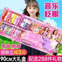 依甜芭比娃娃套装大礼盒女孩公主婚纱儿童玩具换装洋娃娃别墅城堡