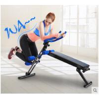 锻炼瘦身健腹板收腹机过山车仰卧板多功能家用腹肌板仰卧起坐健身器材