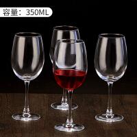 家用玻璃红酒杯高脚杯鸡尾酒杯香槟杯洋酒杯酒具醒酒器套装SN5677 EJ5201 350ML 4只