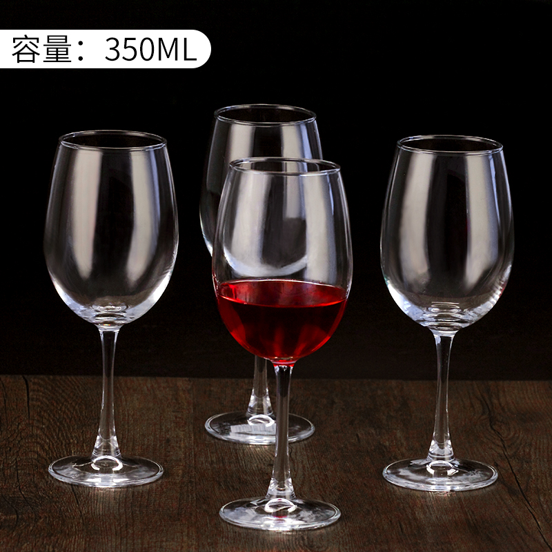 家用玻璃红酒杯高脚杯鸡尾酒杯香槟杯洋酒杯酒具醒酒器套装5677 EJ5201 350ML 4只 发货周期:一般在付款后2-90天左右发货,具体发货时间请以与客服协商的时间为准