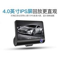 行车记录仪4寸 三镜头 高清1080P夜视广角倒车影像三录车内外可视