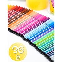 画笔可水洗幼儿园初学者手绘笔套装24色12色小学生画画笔颜色笔涂鸦笔 36色水彩笔彩色笔绘画儿童彩笔套装