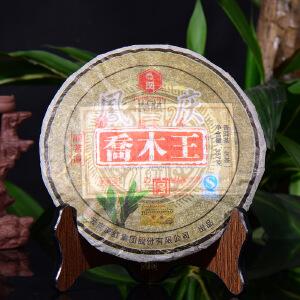 【28片整件一起拍】2012年凤牌 乔木古树 冰岛料古树生茶 357克/片