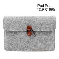 ipad pro内胆包保护套 苹果平板9.7寸/2.9寸电脑包收纳袋 毛毡包 其它尺寸