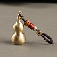 铜小葫芦钥匙扣男挂件女士汽车钥匙链吉祥挂饰创意礼品个性刻字SN9728
