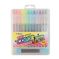 晨光AMPX4501顺滑12色彩色铅笔 按动顺滑彩铅