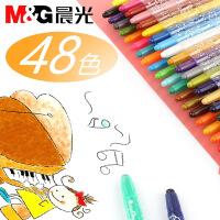 晨光旋转蜡笔24色男女孩儿童油画棒幼儿园宝宝彩色画笔小学生专用