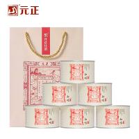 元正茶业 遣香大红袍100克罐装正宗武夷岩茶红茶