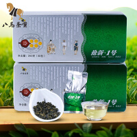 八马茶叶 铁观音清香型茶叶 安溪铁观音茶叶盒装250g*2盒