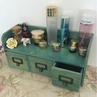 家居生活用品制桌上收纳柜 首饰整理抽屉归纳盒梳妆台面化妆品置物架