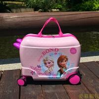 可坐儿童行李箱万向轮冰雪奇缘旅行箱女可骑拉箱牵引箱骑马箱 粉色冰雪万向轮 送 16寸