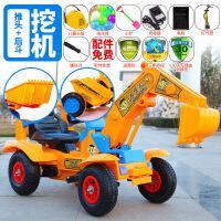 ?挖掘机玩具遥控全电动儿童可坐可骑充电男孩勾机大号工程车挖土机 +推手+ 配件身提供