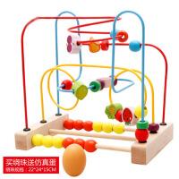 早教婴儿玩具6-12个月宝宝益智力玩具0-1-2岁3周岁 儿童串珠绕珠