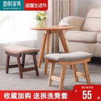 实木小凳子家用时尚创意换鞋凳成人客厅板凳简约现代布艺沙发矮凳