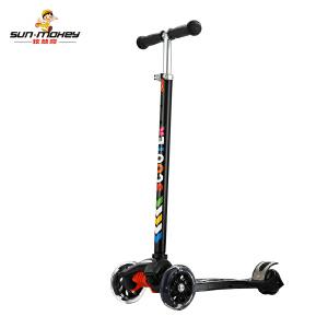 【当当自营】炫梦奇儿童滑板车 四轮闪光 3档高低可调节滑行车 101黑色