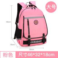 韩版双肩背包书包中小学生1-3-4-6年级5男孩女生减负护脊儿童书包