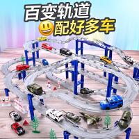 成乐美合金轨道车电动赛车高铁小火车停车场跑道汽车玩具儿童男孩