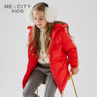 【全场2件2.5折,到手价:154.8】米喜迪mecity童装男女童冬装袖子织带长款红色儿童羽绒服